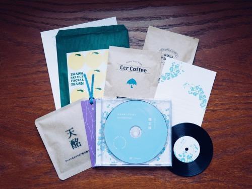 Gift Set『備忘録』には、各メンバープロデュースのおうちグッズも封入されている