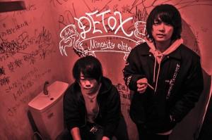 detox_a_photo