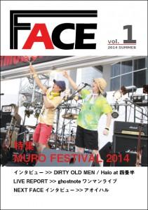face_vol1