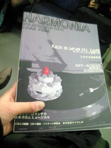 harmonia15