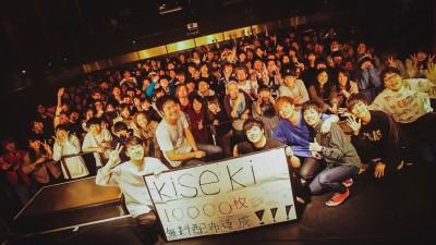 kiseki_award2