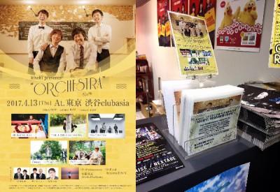 kiseki_award4
