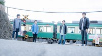 kiseki_hometown_a_photo