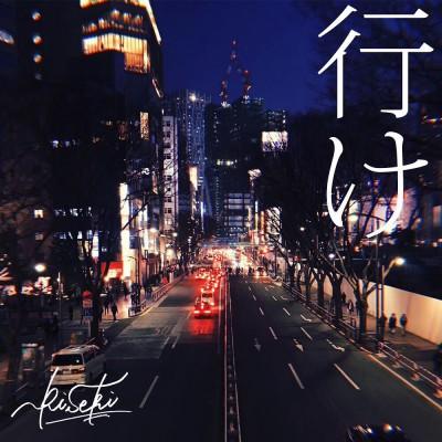 kiseki_ike_jk
