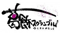 ktskscramble_logo