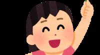 kyorifuko3_3