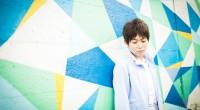 lily_sayonara_hped