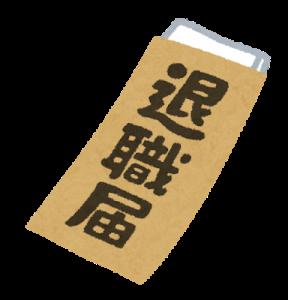 oki_column_17_7
