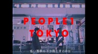 PEOPLE 1 【東京】