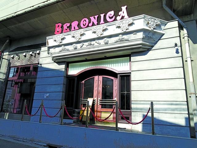 s_beronica