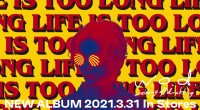 w.o.d.『LIFE IS TOO LONG』